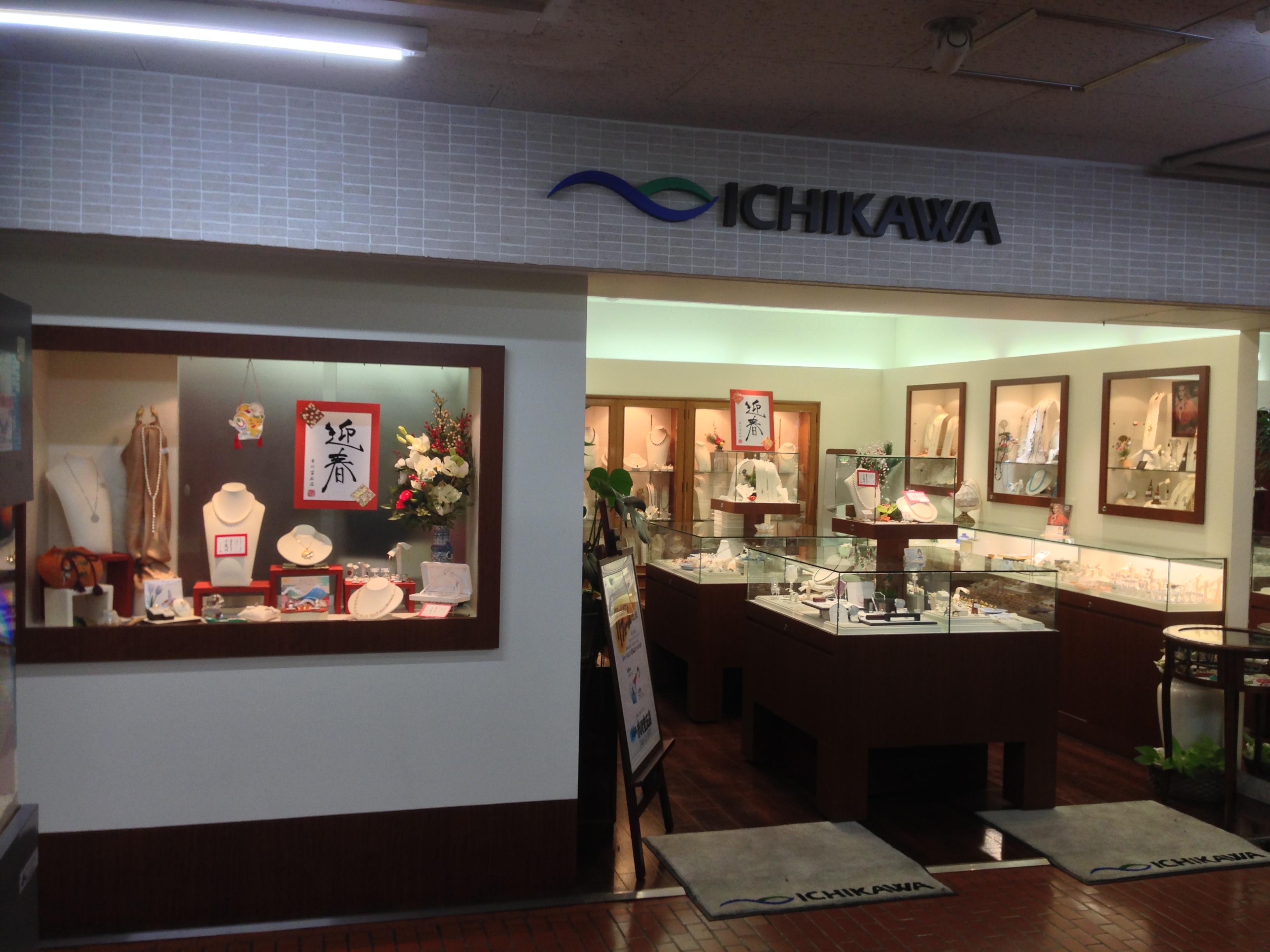 藤沢市 市川宝石店で K18バージョンのお取り扱いが開始しました。