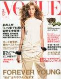 あの 「VOGUE JAPAN」に沖聖子ジュエリーが!!!