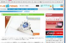 英王子婚約指輪 貴公子も作ります(笑)