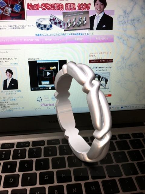 iPhoneで結婚指輪がまわる!バーチャル試着も可能! これぞデジタルジュエリー!!