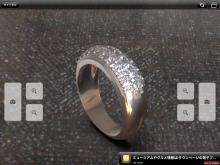3Dプリンターを使ったマーケットプレイスが増えると何が起きるか?