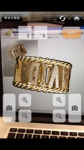 バーチャル試着 Digital Jewelry