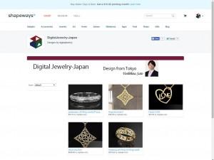DigitalJewelry-Japan-by-dig