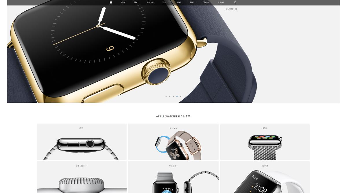 apple watch デジタルガジェットでなく 時計の再定義なんじゃないかと。