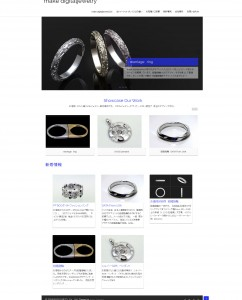 make-digitaljewelry---3Dプ