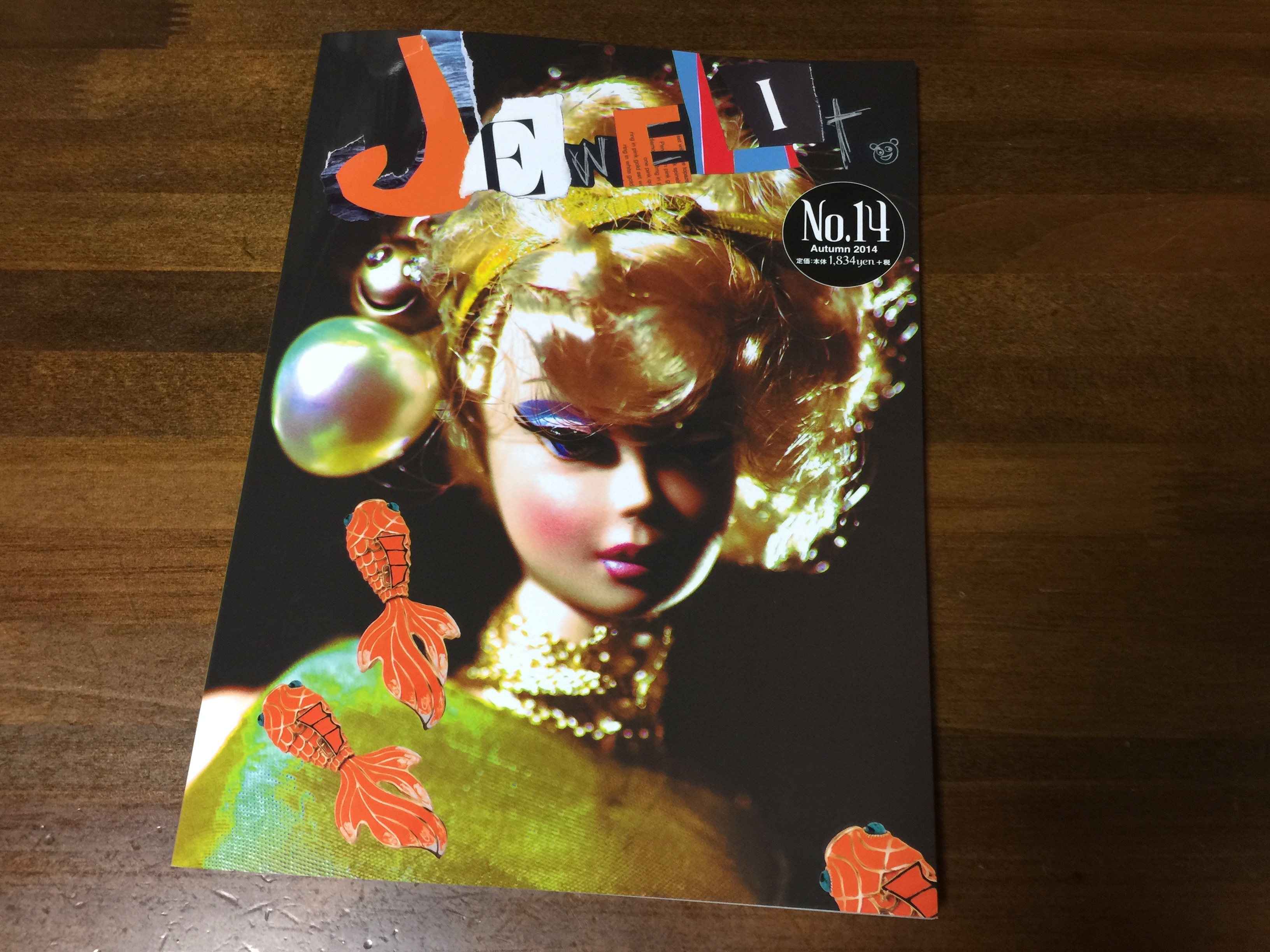コラム連載中の季刊誌 ジュエリットが発売されました。