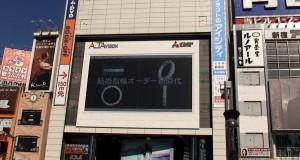 make-cm