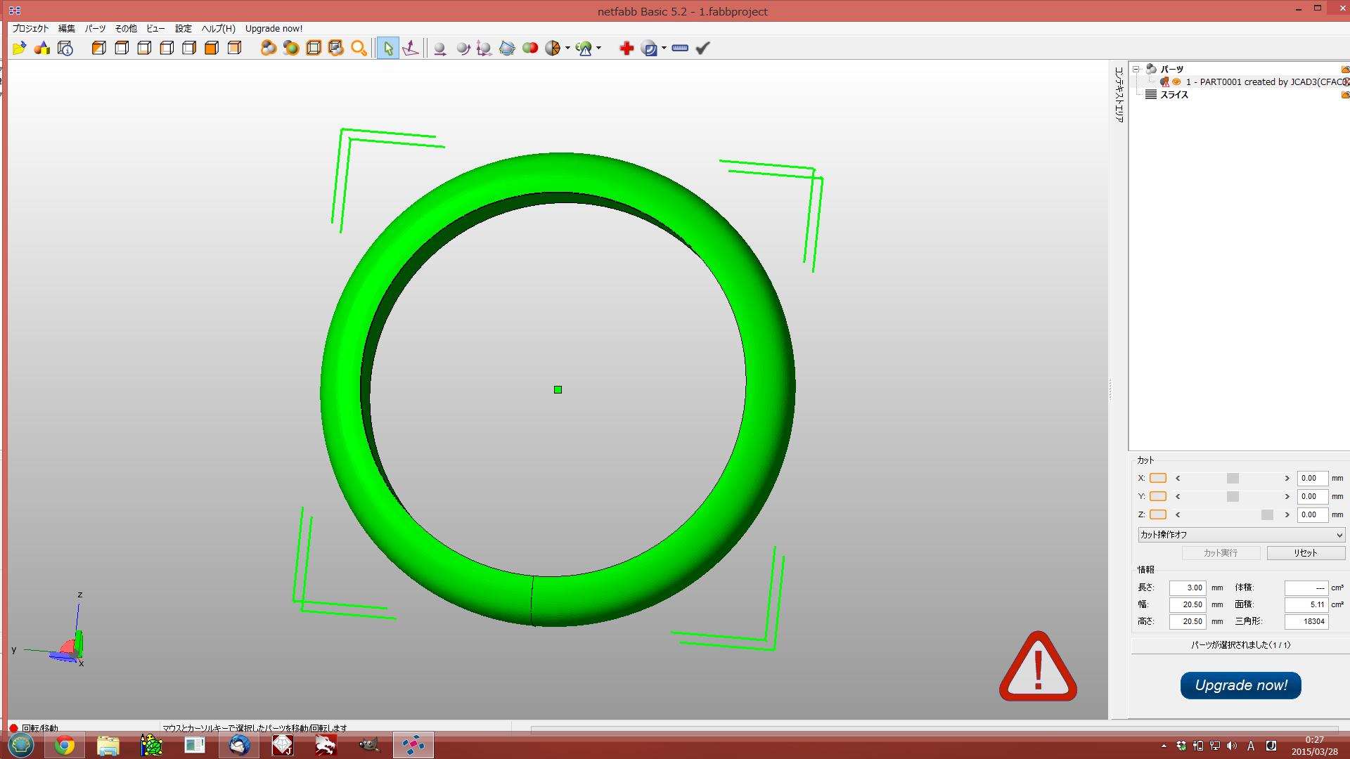 なぜ こんな単純なデザインのデータでエラーが起きるのか?3Dプリント対策STLエラー(JCAD3の場合)