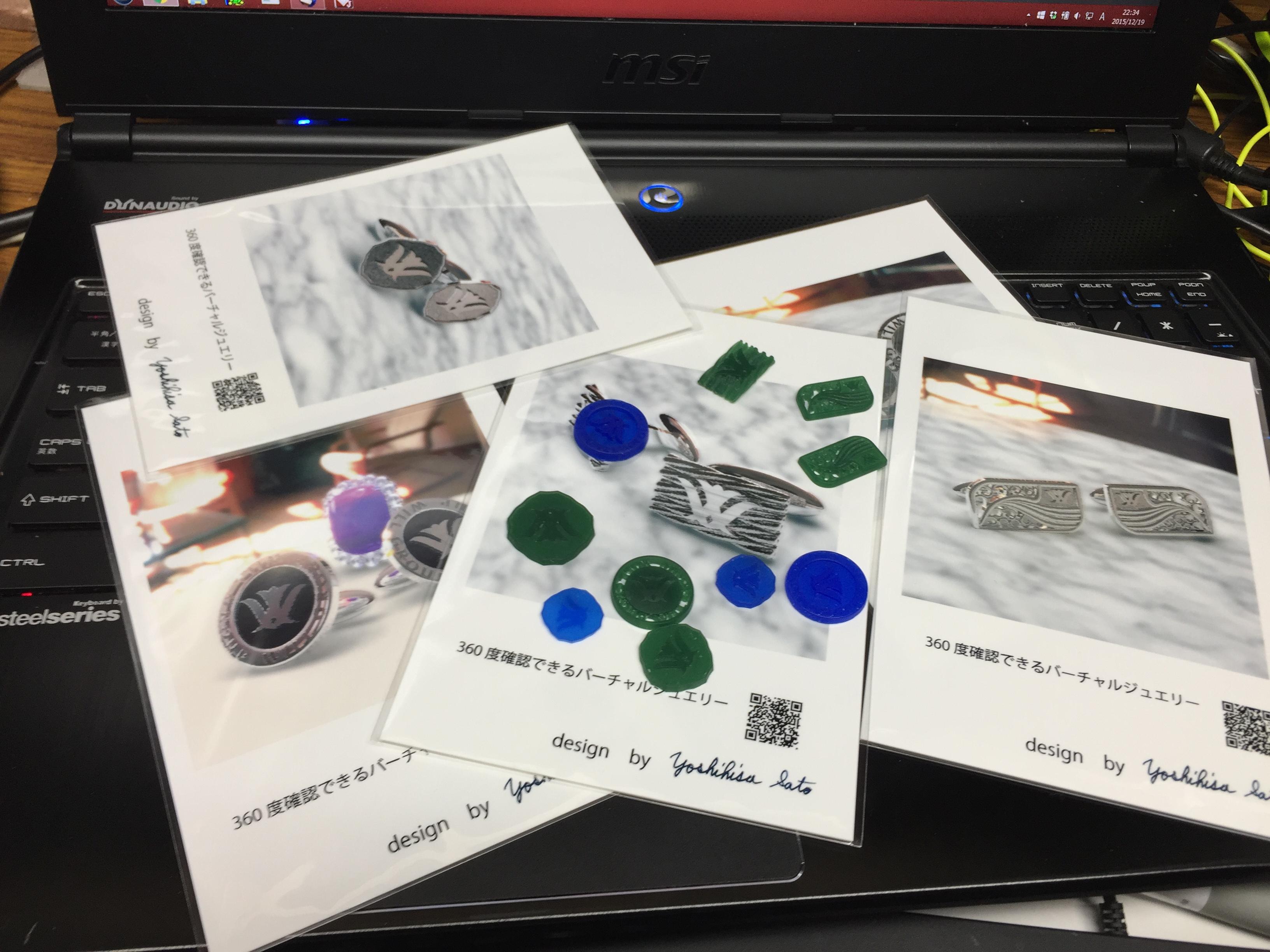 今回は デザイン画だけでなく パーツも3Dプリントしちゃいました。