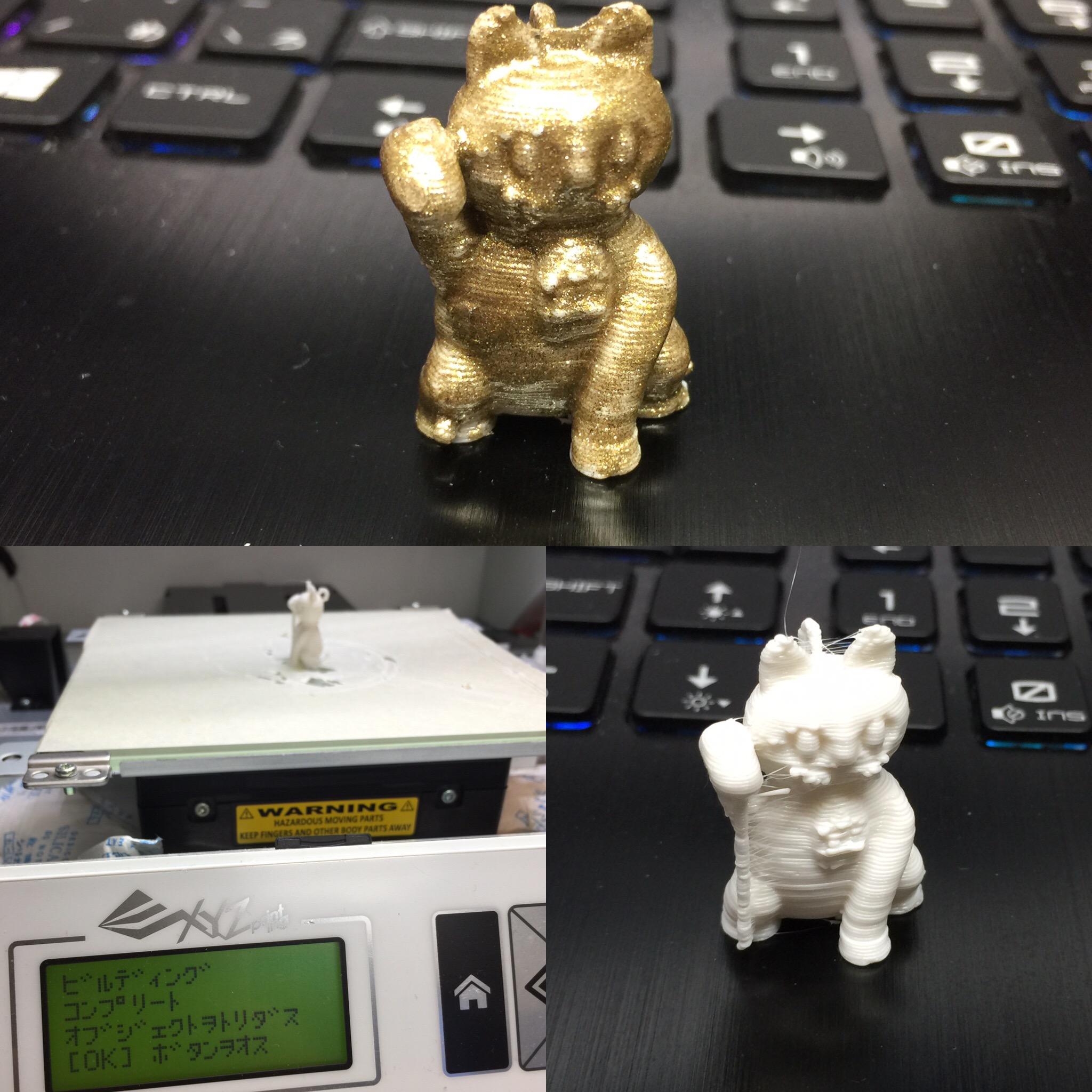お正月なので縁起物 金の招きネコ 3Dプリンター製です。