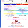 「デジタルジュエリー」という名を付けて活動始めたのは 確か 1998年 「WEB系デジタル男」です。