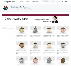 digitaljewelry-japan-by-digitaljewelry-shapeways-shops