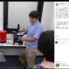 日本宝飾クラフト学院のFaceBookページにも登場