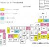 新しいジュエリービジネスが必要です。日本全国で17店舗目